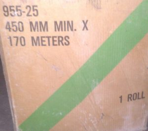 (УКР) Липка двошарова полімерна стрічка полікен (polyken) покриття в комплекті 955-25;980-25;919s