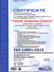 ISO14001_EN-1