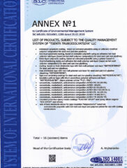 ISO14001_EN-2